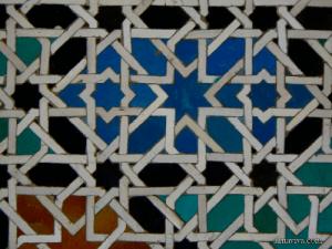 Zellige Alhambra