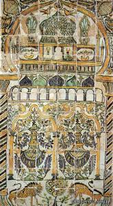 céramique Qallaline palais du bardo Tunis